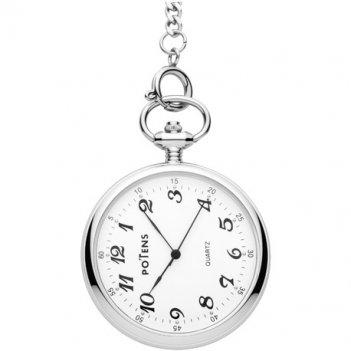Карманные часы potens 40-2939-0-0