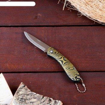 Нож перочинный лезвие drop-point хром 6,5см, рукоять овалы с фиксатором, 1