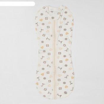 Пеленка-кокон на молнии цвет экрю якорь а.1053и, рост 62, интерлок
