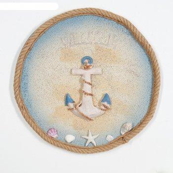 Панно на стену «отдать якорь», круглое, декор-ракушки, рама-плетение, d=40