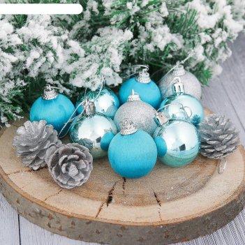 Шары новогодние домик набор 12 шт (9 шаров — 4 см, 3 шишки — 4,5 см), сере