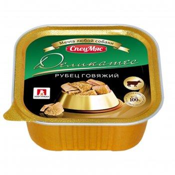 Деликатес зоогурман спецмяс для собак, рубец говяжий, ламистер, 150 г