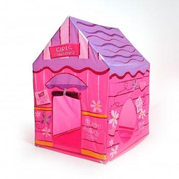 Детская игровая палатка «домик для девочек» 100x70x110 см