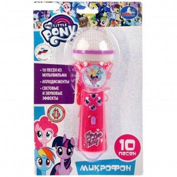 Микрофон, 10 песен из м/ф my little pony