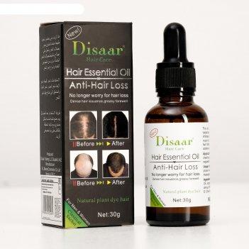 Косметическое масло для волос 40 гр