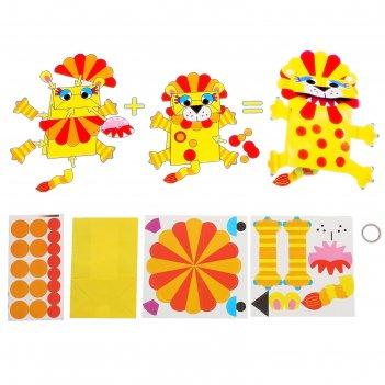Набор для творчества - кукольный театр из бумаги львенок