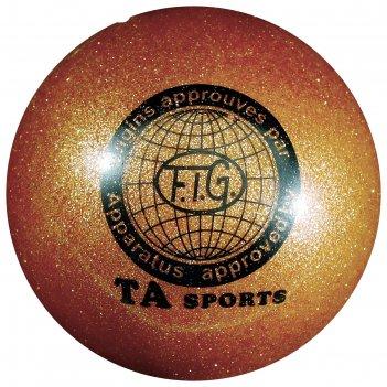 Мяч для гимнастики блеск, 15 см, цвет: оранжевый