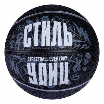 Мяч баскетбольный onlitop «стиль улиц», размер 5, pvc, бутиловая камера, 4