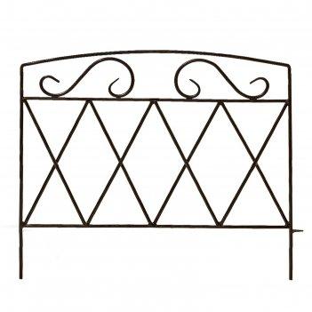 Ограждение декоративное,62 х 1 х 54 см, цвет черный, 1 секция