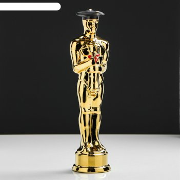 Оскар выпускник, 31 см