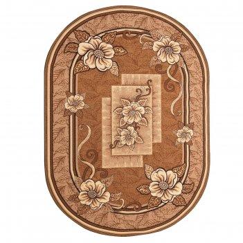 Ковер овальный фортуна, размер 166х230 см, цвет бежевый, войлок 195 г/м