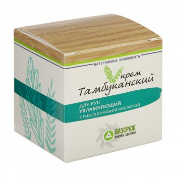 Крем тамбуканский для рук  увлажняющий с гиалуроновой кислотой, 40 мл