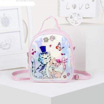 Сумка-рюкзак дет коты, 17*7*20, отдел на молнии, регул ремень, розовый