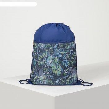 7926 п600/д сумка-мешок для обуви 34*1*45, н/карман на молнии, синий/ папо