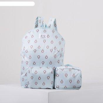 Рюкзак складной эльза, 28*14*42, отд на молнии, н/карман, голубой
