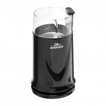 Кофемолка добрыня do-3702b, электрическая, 150 вт, 50 г, чёрная