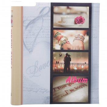 Фотоальбом магнитный 30 листов image art свадебный