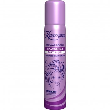 Лак для волос красотка эластичная фиксация с протеинами шелка, сильная фик
