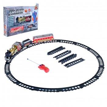 Железная дорога скорый поезд, радиоуправляемая, работает от батареек, свет
