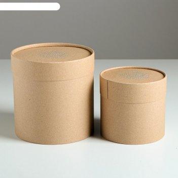 Набор шляпных коробок из крафта 2 в 1  «тебе», 12 х 12, 15 х 15 см