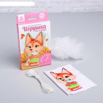 Набор для творчества «игрушка из плюша»,лисичка с пироженным