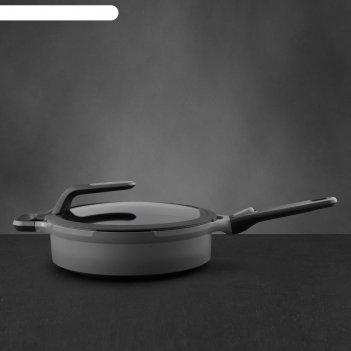 Сотейник с крышкой gem grey, 28 см, 4.6 л