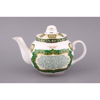 Заварочный чайник сурааятуль курси 350 мл.