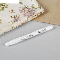 Маркер для ткани самоисчезающий, ra-003, цвет белый