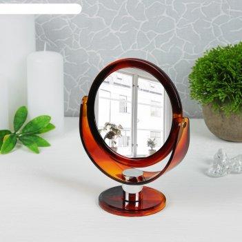 Зеркало настольное, с увеличением, d зеркальной поверхности — 10 см, цвет