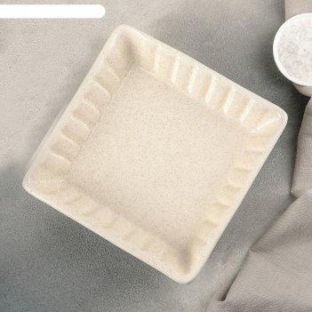 Блюдо для запекания суфле 18,5х18,5х5,5 см