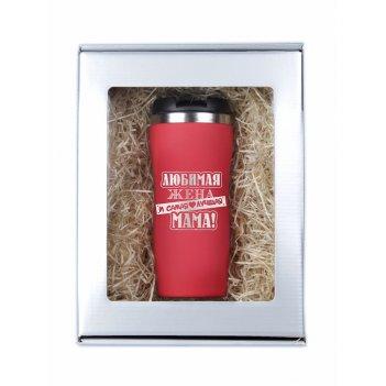 Термокружка любимая жена красная в подарочной упаковке