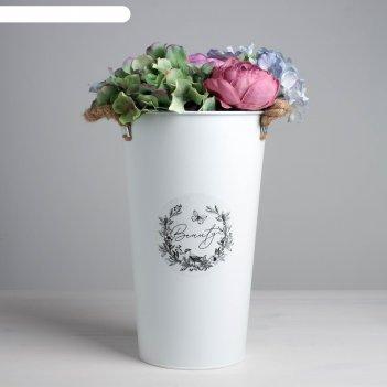 Кашпо подарочное, белое beauty, 18 х 31 см