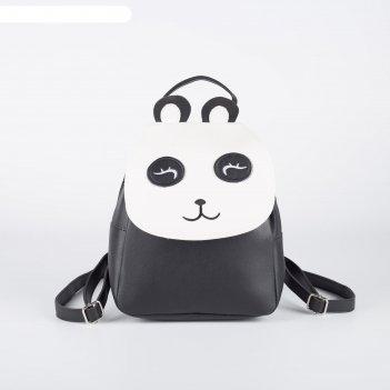 Рюкзак детский «милая панда», цвет чёрный