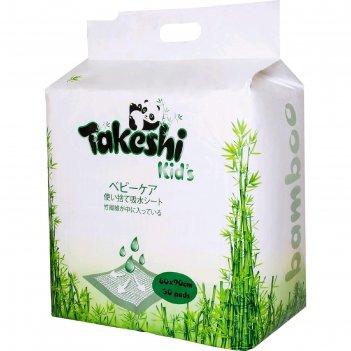 Пеленки бамбуковые одноразовые takeshi kids, впитывающие, 60 х 90, 30 шт.