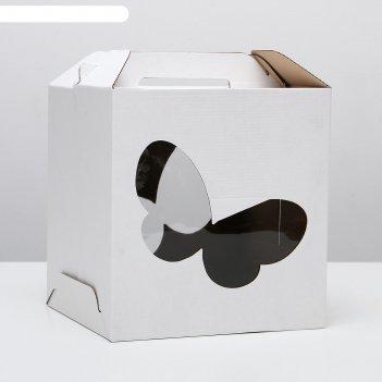 Кондитерская упаковка, 2 окна, 28 х 28 х 30 см