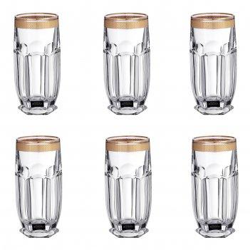 Набор стаканов cафари - 375545 300мл.