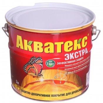 Самокат со светящимися колесами 2 в 1 small rider scooter flash (cz) (оран