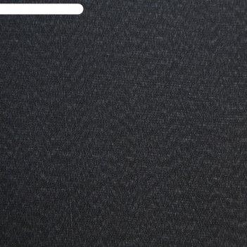 Дублерин на тканевой основе, ширина 150 см, цвет чёрный b113