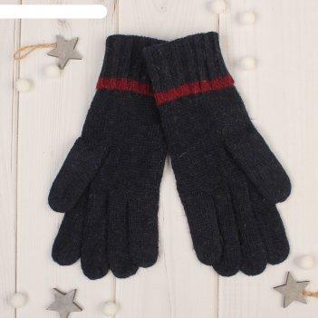 Перчатки женские далия, размер 16 (р-р произв. 8), цвет тёмно-синий