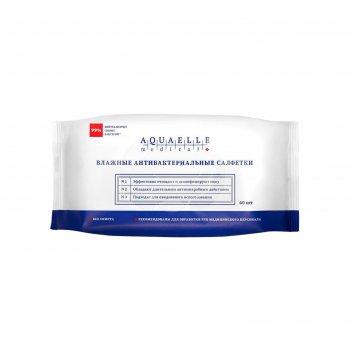 Влажные салфетки aquaelle medical дезинфицирующие  антибактериальные  60 ш
