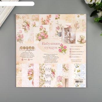 Набор бумаги для скрапбукинга craftpaper бабушкин сундук 30.5х30.5 см, 16