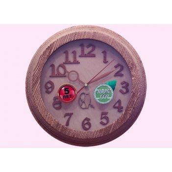 Часы настенные d30-296