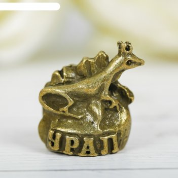 Наперсток сувенирный «урал» латунь, 3,4 х 3,9 см