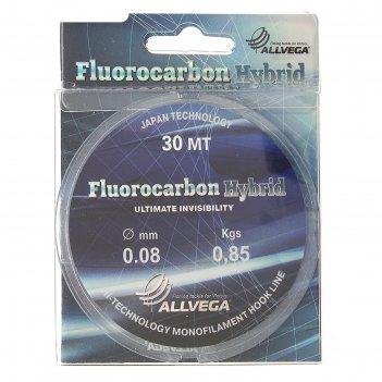 Леска allvega fluorocarbon hybrid 0.08 30м