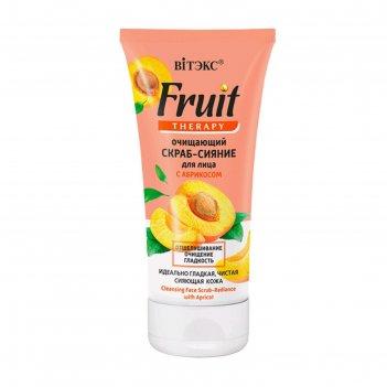 Скраб-сияние для лица bitэкс fruit therapy «абрикос», очищающий, 150 мл