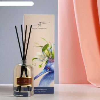 Диффузор ароматический stella fragrance lily of the valley, 100 мл