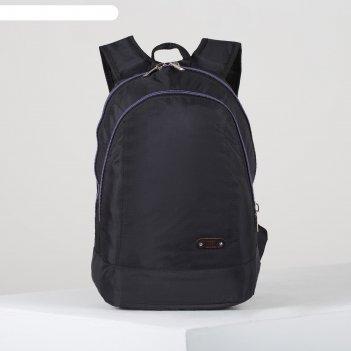 Рюкзак   рм-01, 27*16*50, черный