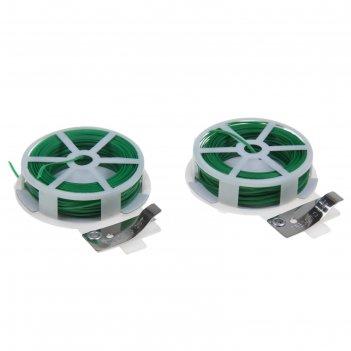 Проволока подвязочная 20 м, набор из 2 штук, зеленая