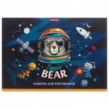 Альбом для рисования а4, 20 листов, на клею, erich krause space bear, блок
