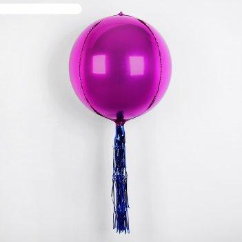 Шар фольгированный 24, набор с лентой, цвет розовый